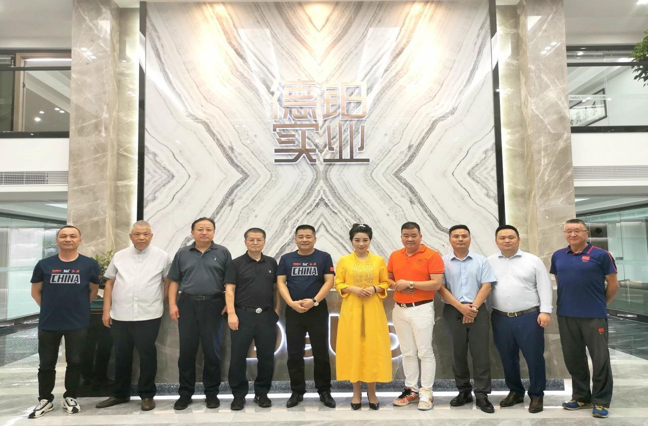 """华盈泰集团特邀""""非洲经济促进会和平大使"""" 广东商务考察合作"""