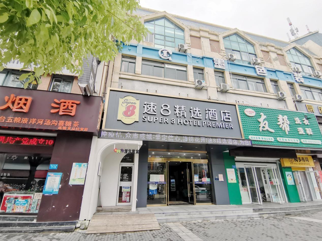 速8精选酒店:带你走进西游世界,探访连云港花果山
