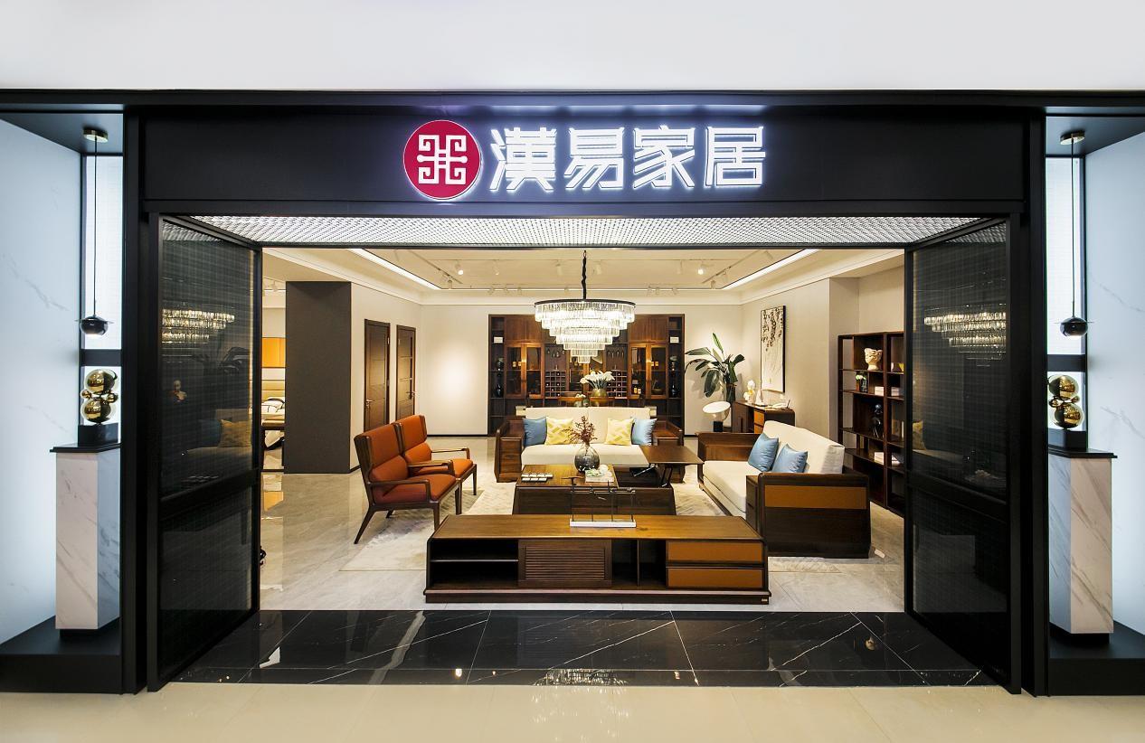 汉易家居实木品质之上灵感再造,打造专属现代人的风雅之家