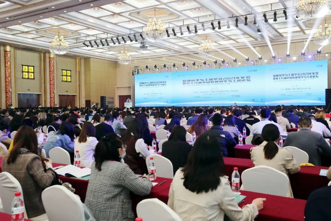 院士企业领军人才齐聚杭州献策中国管理学科新发展